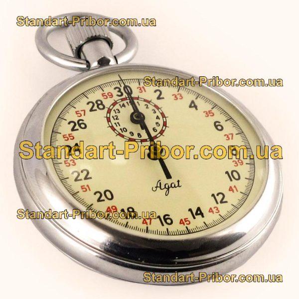 СОПпр-1в-3-000 секундомер механический - фотография 1