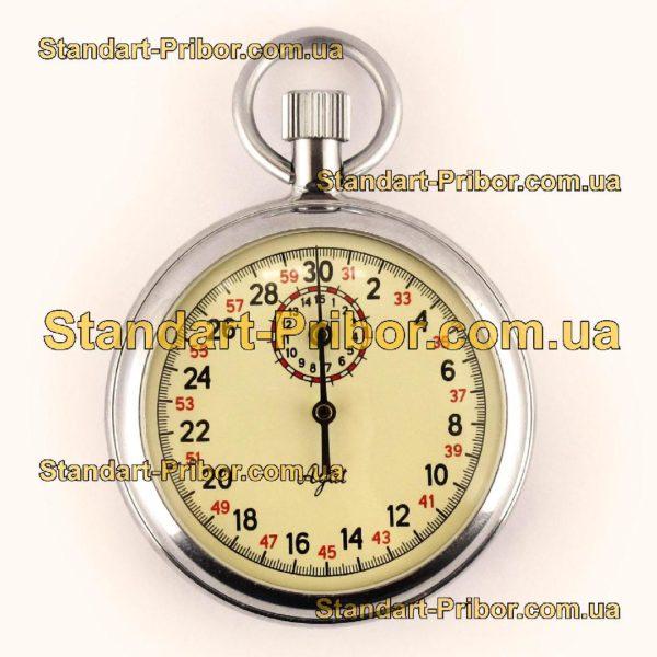 СОПпр-1в-3-000 секундомер механический - изображение 2