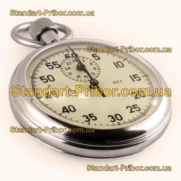 СОПпр-2а-2-010 секундомер механический - фотография 1
