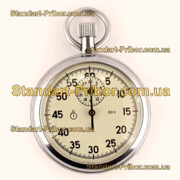 СОПпр-2а-2-010 секундомер механический - изображение 2