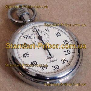 СОПпр-2а-3-000 секундомер механический - фотография 1