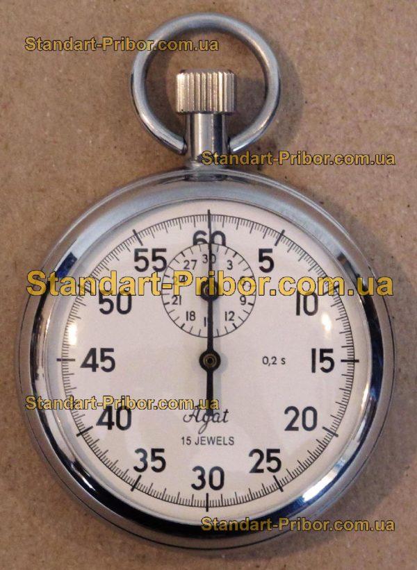 СОПпр-2а-3-000 секундомер механический - фотография 4