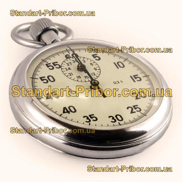 СОПпр-2б-3-000 секундомер механический - фотография 1