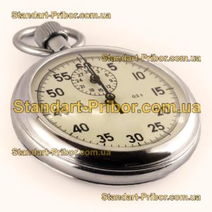 СОПпр-7а-3-000 секундомер механический - фотография 1