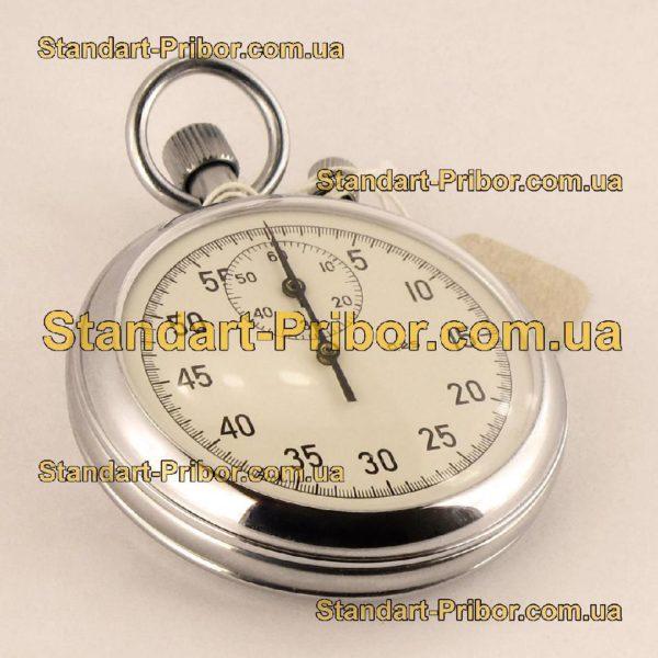 СОСпр-2б-2-000 секундомер механический - фото 3