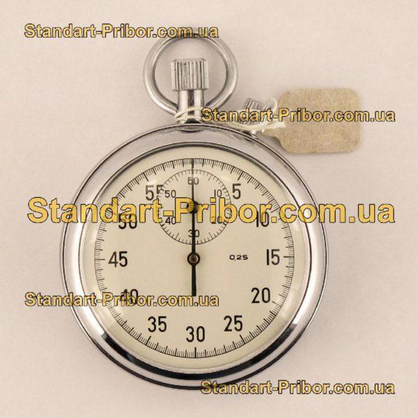 СОСпр-2б-2-000 секундомер механический - фотография 4