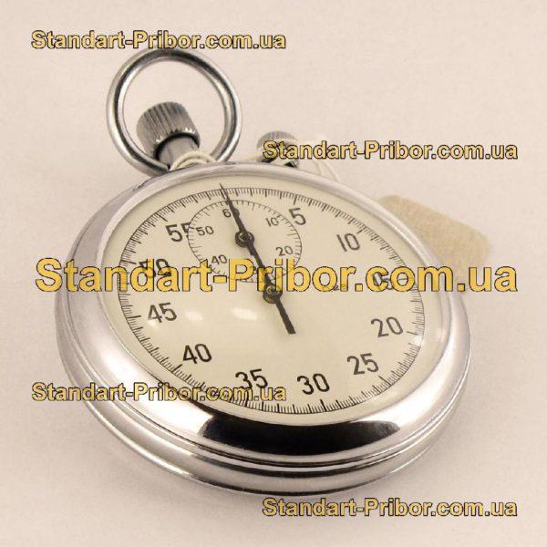 СОСпр-2б секундомер механический - фото 3