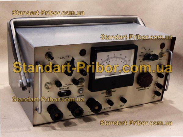 СПА-2 прибор - фотография 1