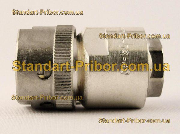 СР-50-130ПВ вилка кабельная - фото 3