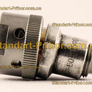 СР-50-135ФВ вилка кабельная - фотография 1