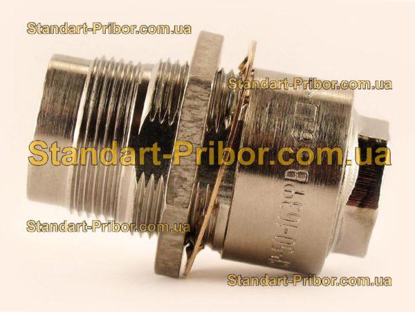 СР-50-163ФВ розетка приборно-кабельная - фото 6