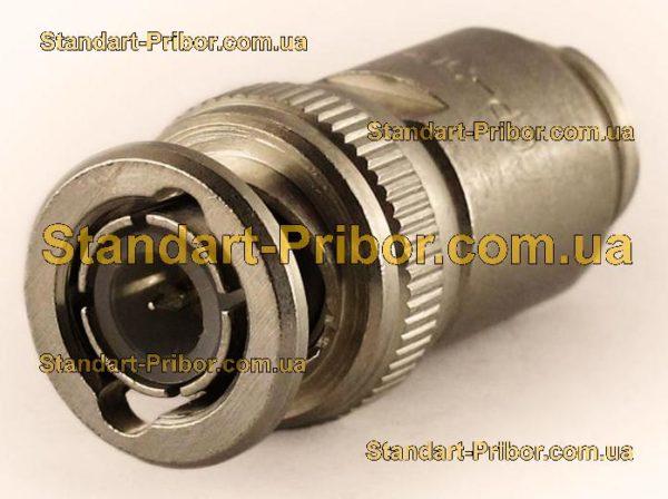 СР-50-33ПВ вилка кабельная - фотография 1