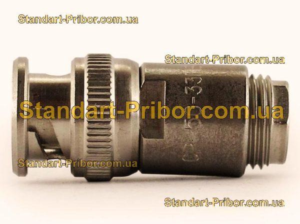 СР-50-33ПВ вилка кабельная - фотография 4