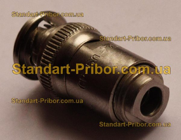 СР-50-74ФВ вилка кабельная - фотография 1