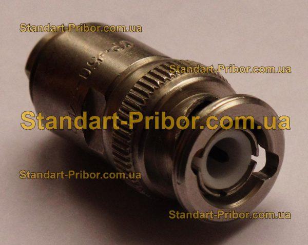 СР-50-74ФВ вилка кабельная - изображение 2
