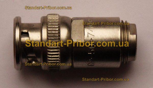 СР-50-74ФВ вилка кабельная - изображение 5