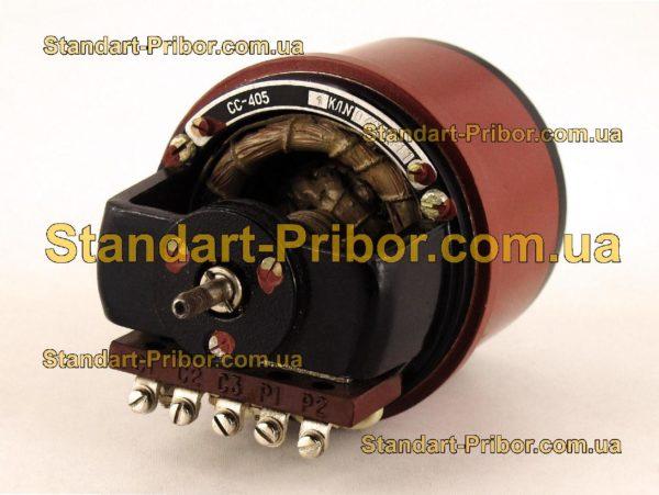 СС-405 сельсин контактный - фотография 1