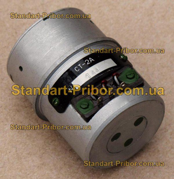СТ-2А сельсин-трансформатор - фотография 1