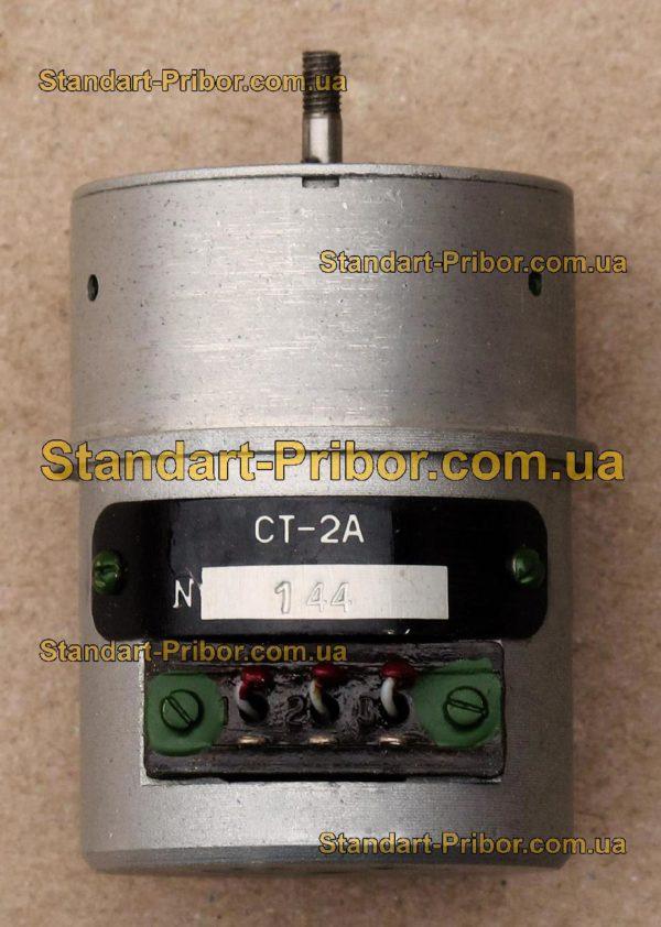 СТ-2А сельсин-трансформатор - изображение 2