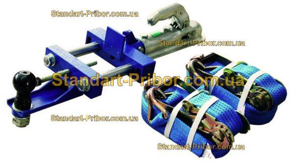 СТС3.11.00.10.600 нагружатель сцепных устройств прицепа - фотография 1