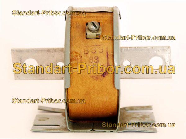 Т-0.66 трансформатор тока - фотография 1