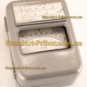 Т105 термопреобразователь - фотография 1