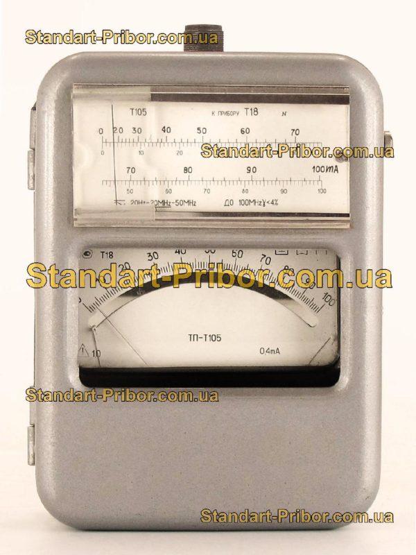 Т105 термопреобразователь - изображение 2