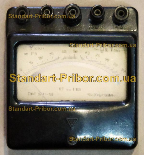 Т15 термомиллиамперметр - фотография 1