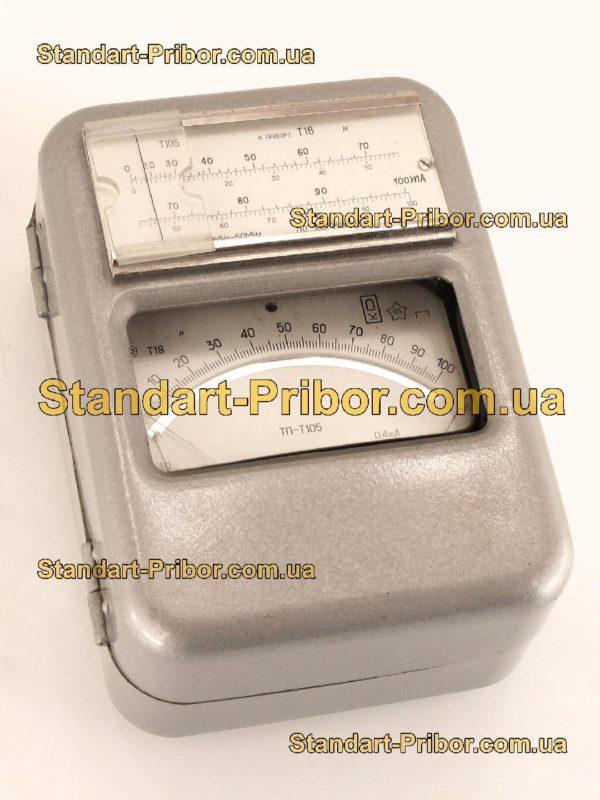Т18 термоамперметр - фото 3