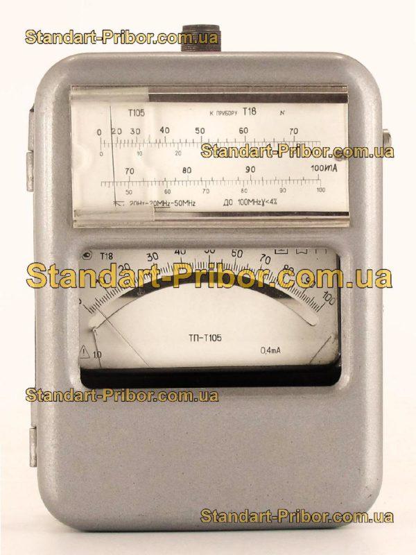 Т18 термоамперметр - фотография 4