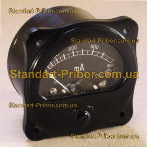 Т20 амперметр переменного тока - фотография 1