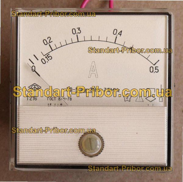 Т216 амперметр переменного тока - изображение 2