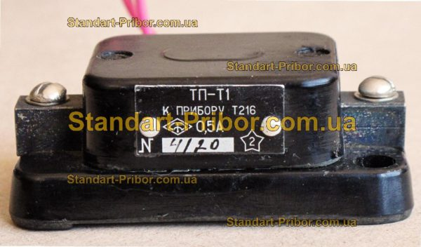 Т216 амперметр переменного тока - изображение 5