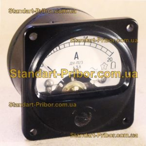Т23М амперметр переменного тока - фотография 1