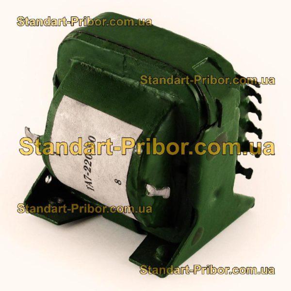 ТА7-220-50 трансформатор анодный - фотография 1