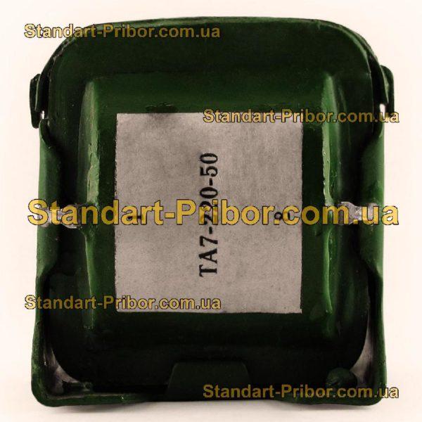 ТА7-220-50 трансформатор анодный - фото 3