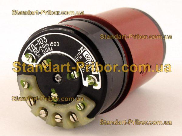 ТД-103 тахогенератор постоянного тока - фотография 1