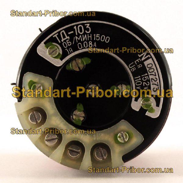 ТД-103 тахогенератор постоянного тока - фотография 4