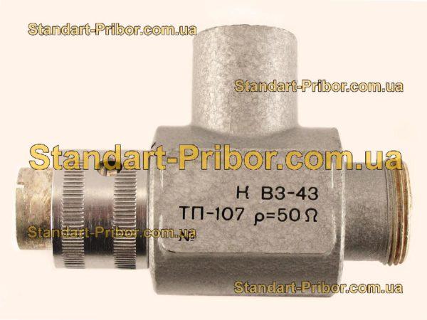ТП-107 тройниковый переход - фотография 7