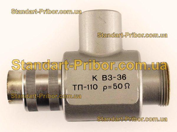 ТП-110 тройниковый переход - фотография 7