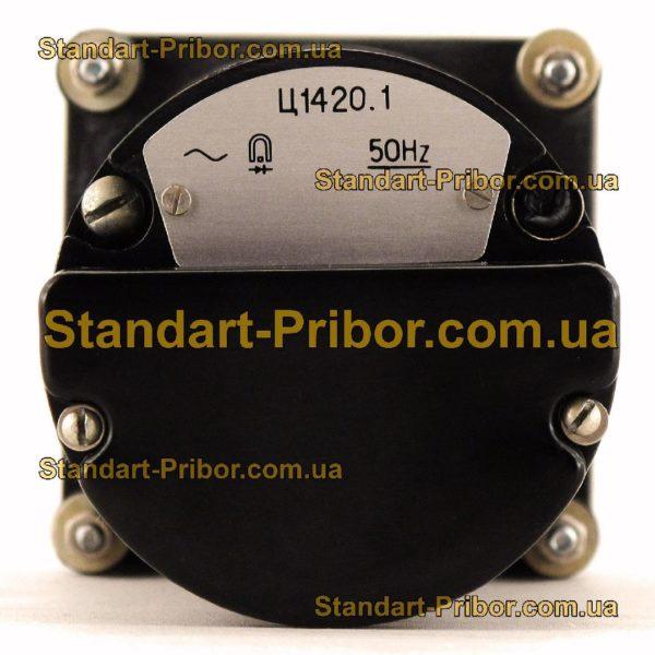 Ц1420.1 амперметр, вольтметр - фотография 4
