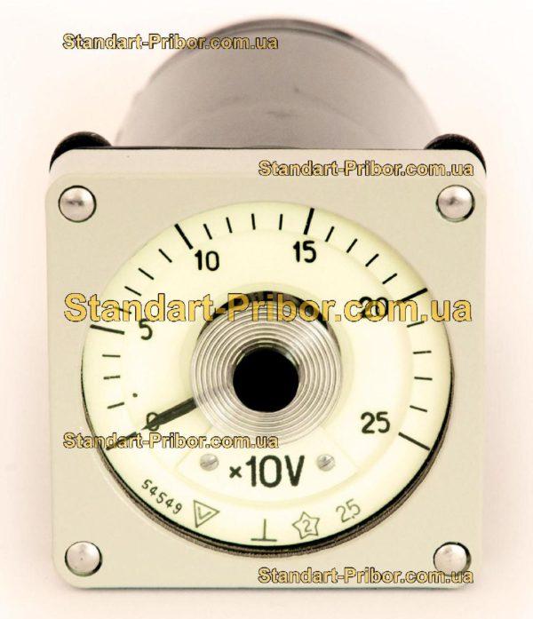 Ц1420 амперметр, вольтметр - фотография 1