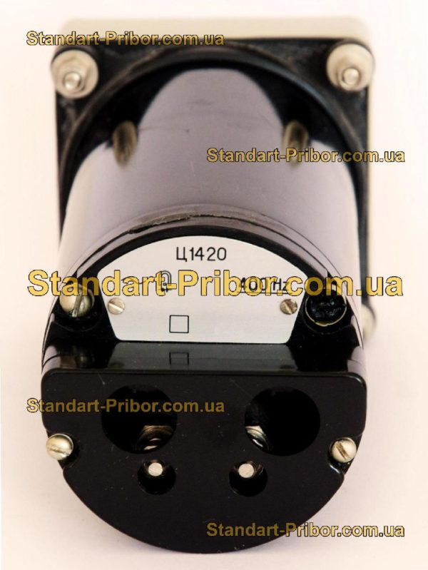 Ц1420 амперметр, вольтметр - фото 3