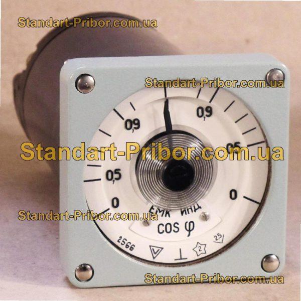 Ц1424 фазометр - фотография 1