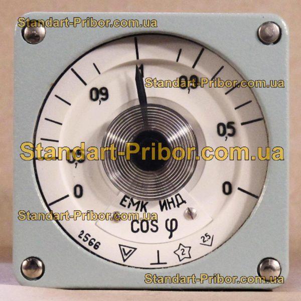 Ц1424 фазометр - изображение 2