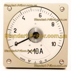 Ц1620 амперметр, вольтметр - фотография 1