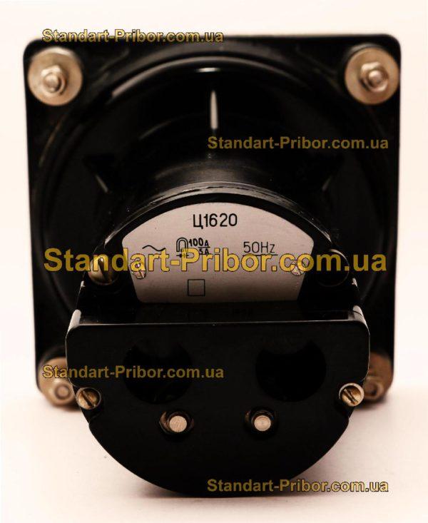 Ц1620 амперметр, вольтметр - фото 3