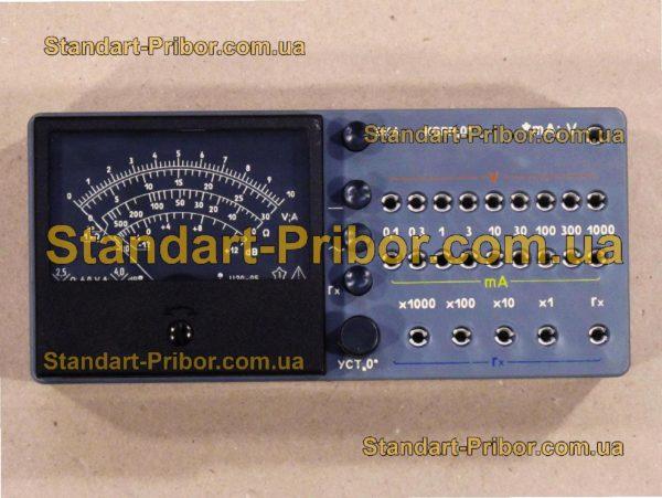 Ц20-05 вольтамперметр лабораторный - изображение 2