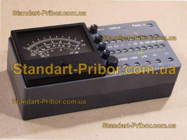 Ц20-05 вольтамперметр лабораторный - фотография 7