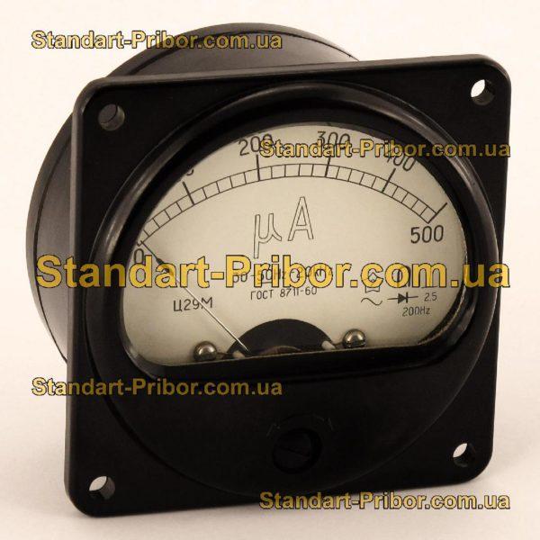 Ц29М микроамперметр - фотография 1